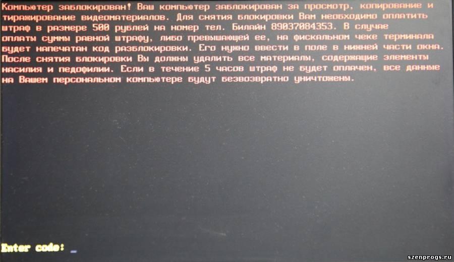 как удалить порно рекламу с монитора при включении