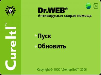 Скриншот к Dr.Web CureIt! Portable
