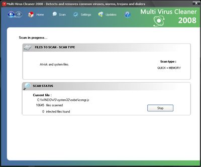 Скриншот к Multi Virus Cleaner (MVC)