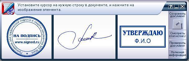 Как сделать подписьграфу на
