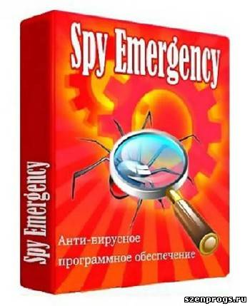 Spy Emergency