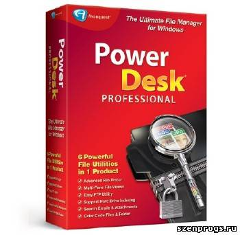 Скриншот к Avanquest PowerDesk Professional v.8.5.7.30