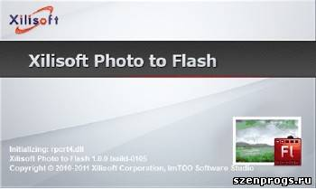 Xilisoft Photo to <b>Flash</b>