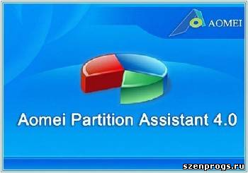 Partition Assistant Professional Edition