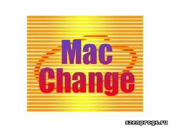 Скриншот к Change MAC Address 2.4.0 Build 79