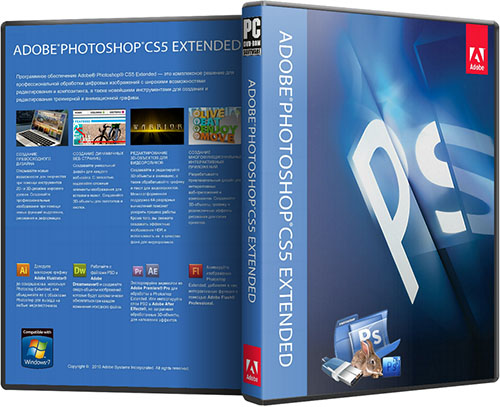 Adobe Photoshop CS5 Extended SE Portable Rus (MAX-Pack-2012)