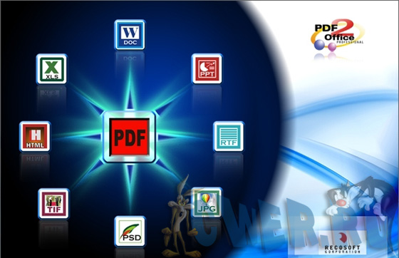 Скриншот к PDF2Office Professional 5.0