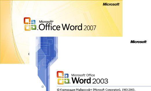 Скриншот к Конвертер файлов Office 2003 и 2007