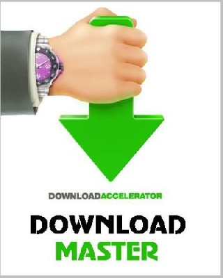 Скриншот к Download Master 5.7.5.1227