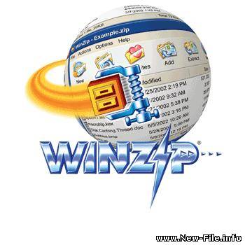 Скриншот к WinZip 12.0 Build 8252