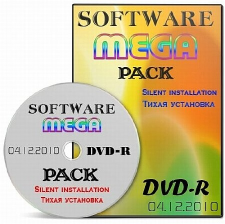 Скриншот к Software Mega Pack 04.12.2010