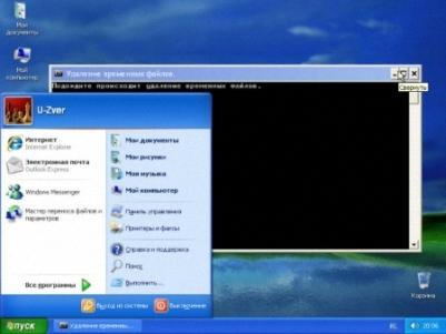 Скачать windows xp zver cd.