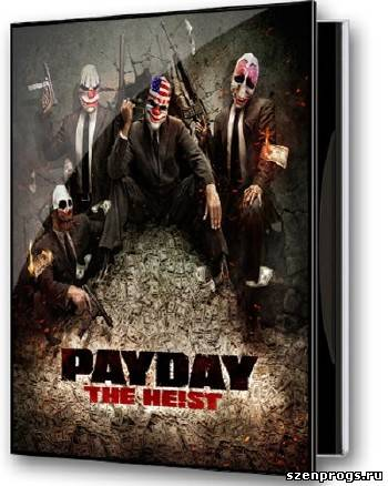 Скриншот к Payday The Heist by R.G.BoxPack