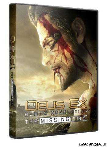 Скриншот к Deus Ex: Human Revolution – The Missing Link by R.G.Creative