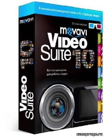 Скриншот к Movavi Video Suite 10 SE