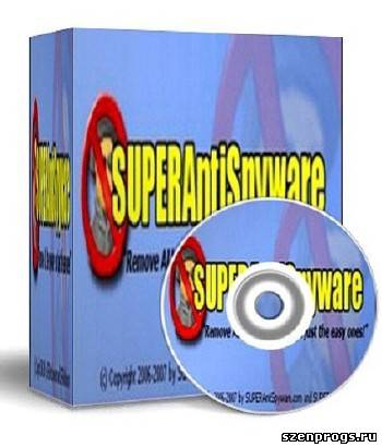 Скриншот к SUPERAntiSpyware 5.0.1144