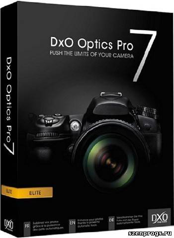 Скриншот к DxO Optics Pro Elite Edition v.7.2.25011.94