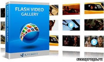Kvisoft Flash Video Gallery