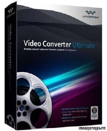 Скриншот к Wondershare Video Converter Ultimate v.5.7.4.2